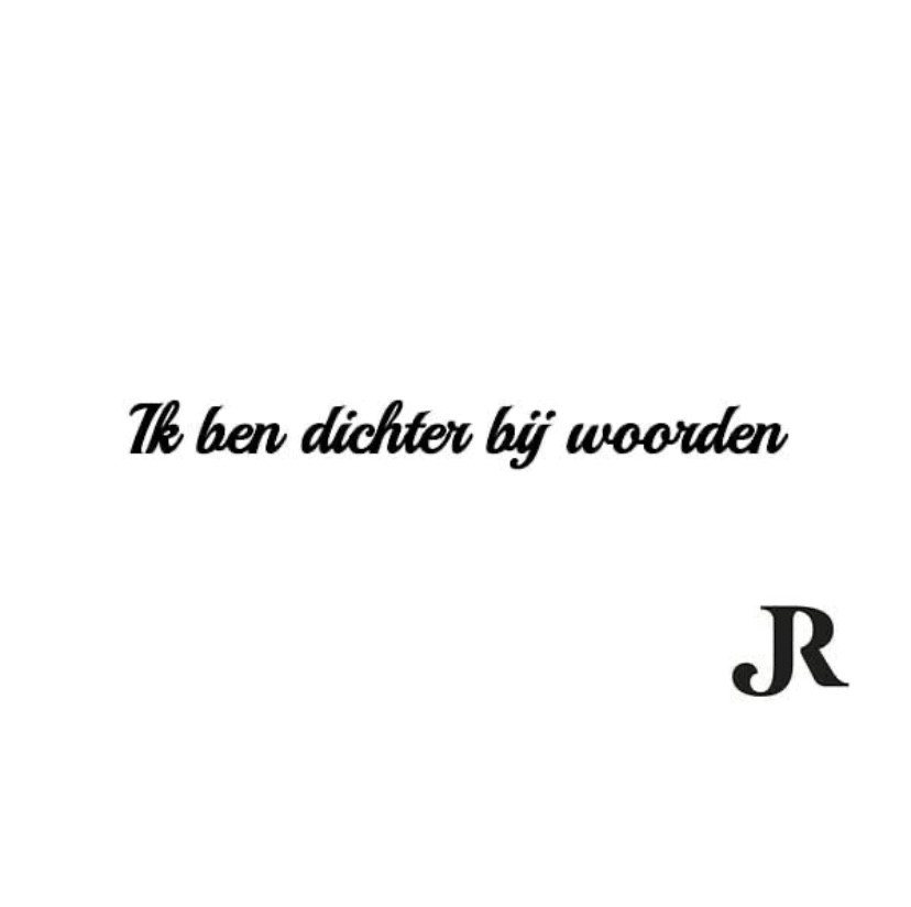 Quote 22 | @jrwriting